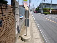 「菊間出道」バス停留所