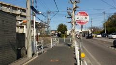 「衣ケ原」バス停留所