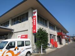 敦賀郵便局