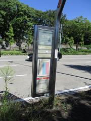 「巾下橋」バス停留所