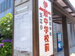 「伊敷中前」バス停留所