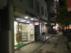 武蔵野銀行松原支店
