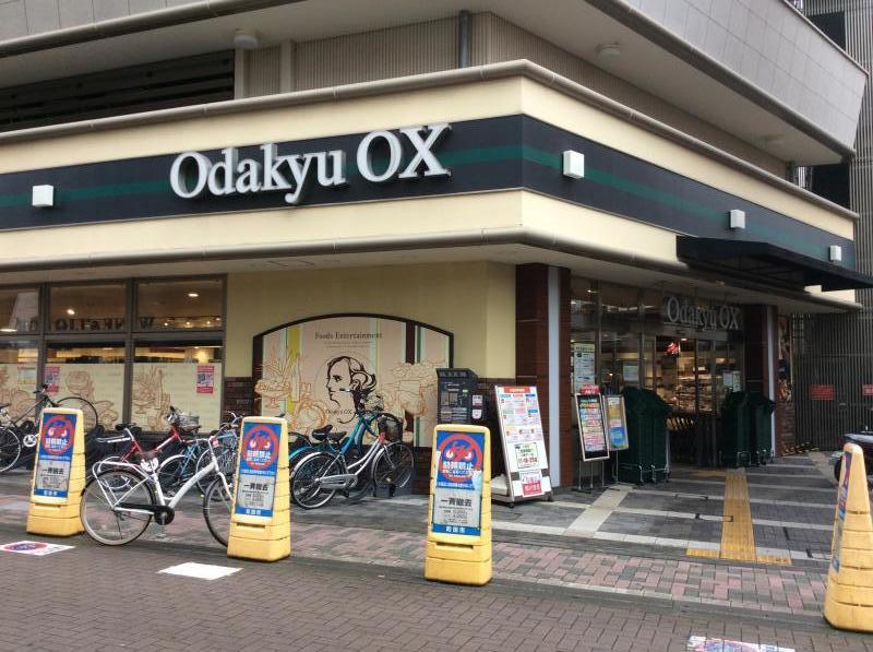 OdakyuOX鶴川店