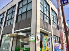 JA草津市笠縫支店