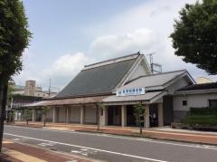 畝傍御陵前駅