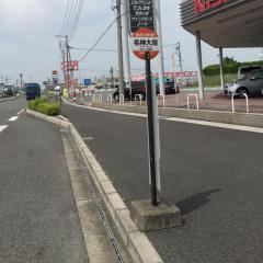 「名神大垣」バス停留所