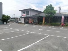 赤から 東刈谷店