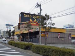 ジャパンレンタカー岐阜アカナベ店