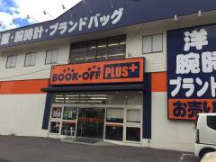 ブックオフプラス名古屋平針店