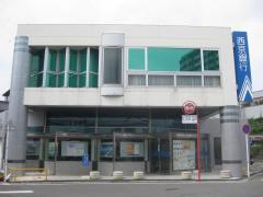西京銀行長府支店
