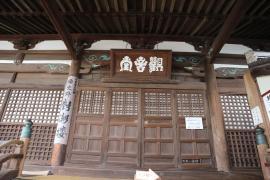 福禅寺(対潮楼)