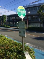 「三重河川国道事務所前」バス停留所