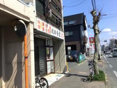 北田食堂_施設外観