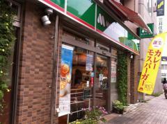 モスバーガー垂水駅北口店