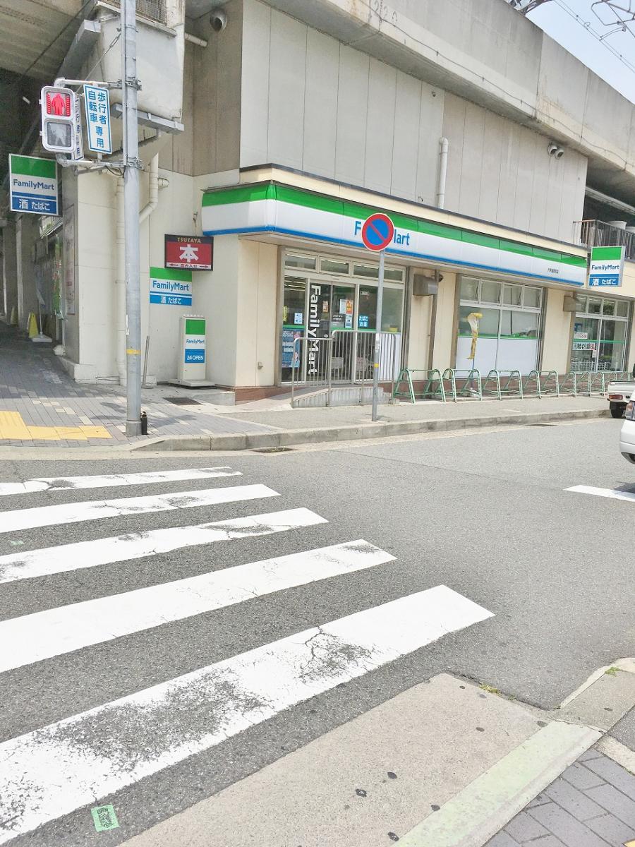 ファミリーマート JR六甲道南店_施設外観