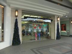 天満屋岡山店