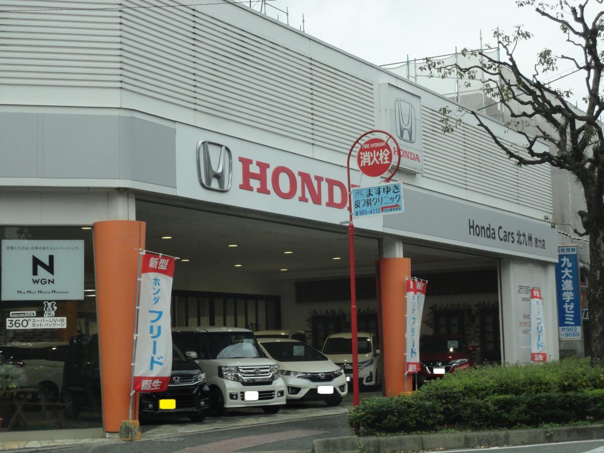 Honda Cars北九州徳力店_施設外観
