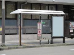 「郵政ビル前」バス停留所