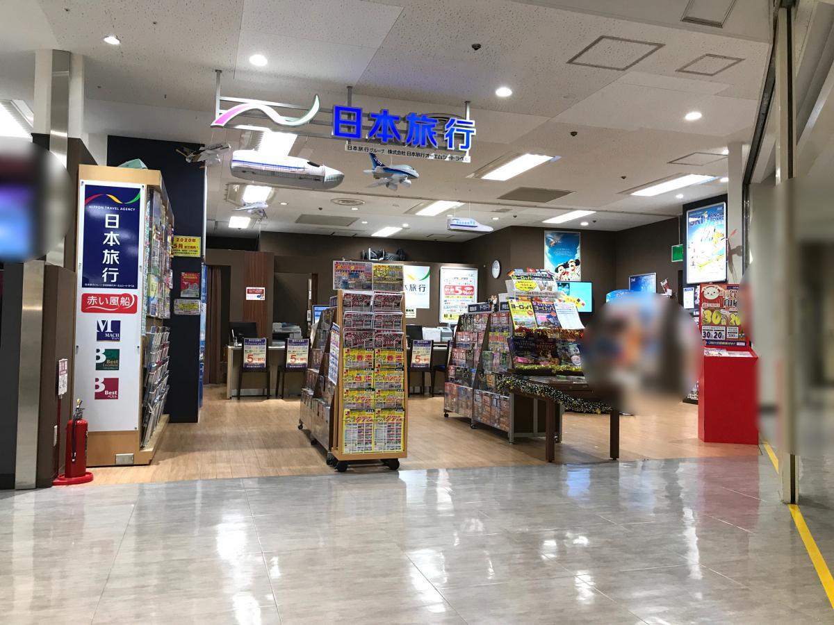 日本旅行 イオンスタイル新茨木店_施設外観