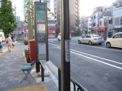 「道灌山下」バス停留所