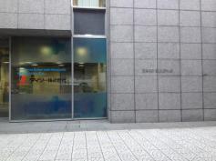 ダイソー株式会社