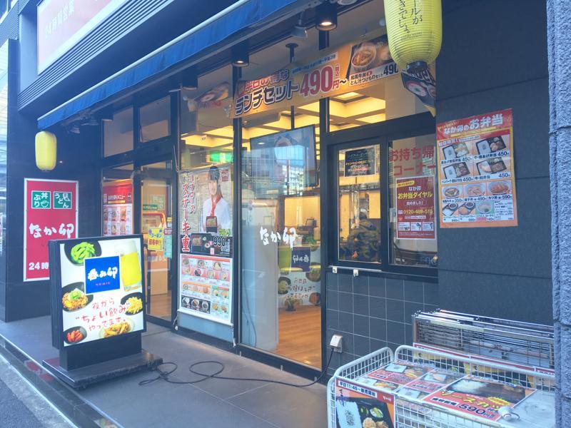なか卯 赤坂溜池店_施設外観