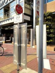 「笈瀬通」バス停留所