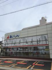 愛知信用金庫山田支店