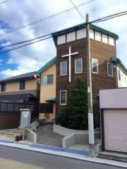 名古屋中村教会