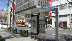 「中央二丁目」バス停留所