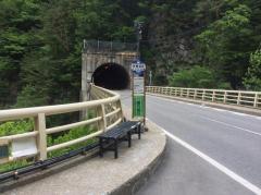 「坂巻温泉」バス停留所