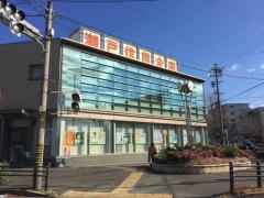 瀬戸信用金庫篠原橋支店