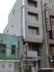 日本旅行 愛知東支店