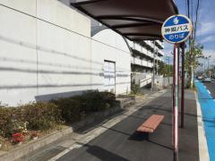 「小坂」バス停留所