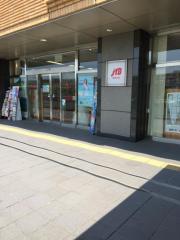 JTB中部 岐阜支店