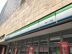 ファミリーマート 名駅二丁目店_施設外観