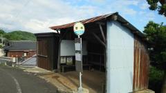 「野崎」バス停留所
