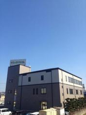 ヤスハラケミカル株式会社