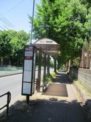 「明和高校前」バス停留所