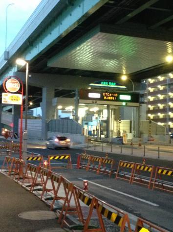 名古屋高速4号東海線名古屋高速4...