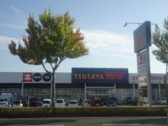 TSUTAYA WAY打田店