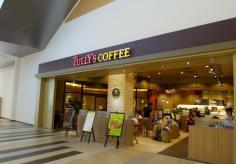 タリーズコーヒー阪急西宮ガーデンズ店
