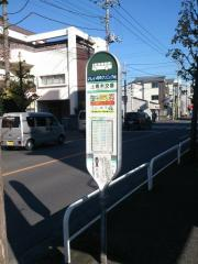 「上青木交番」バス停留所