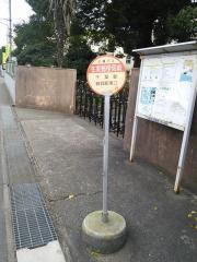 「生実郵便局前」バス停留所