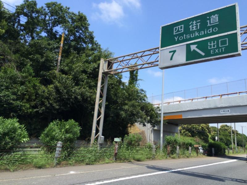 東関東自動車道東関東自動車道 ...