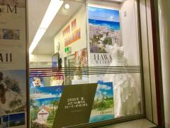 JTB東北 青森店