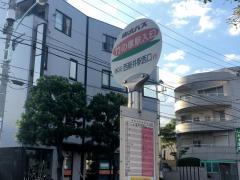 「竹の塚駅入口」バス停留所