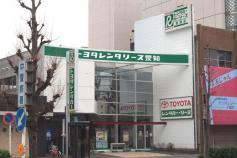 トヨタレンタリース愛知鶴舞店