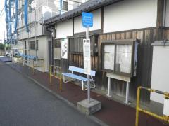 「野々地蔵南」バス停留所