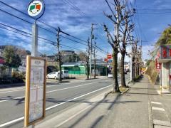「越知神」バス停留所